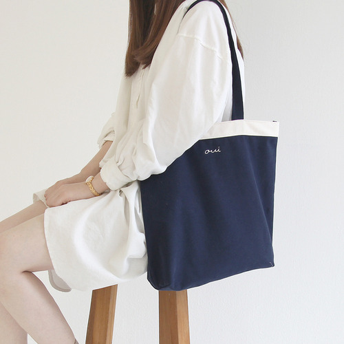 Around'd line shoulder bag